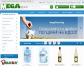 Онлайн хипермаркет