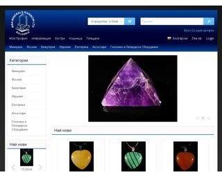 mineralsrainbow.com