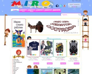 mirokids.com