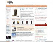 Най-големият български онлайн GSM магазин