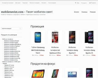mobilensviat.com