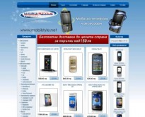 Интернет магазин за мобилни телефони и аксесоари