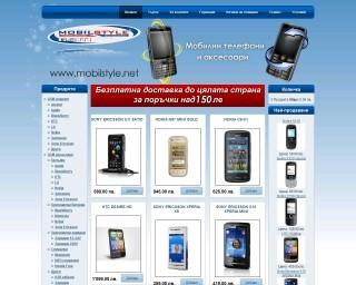 mobilstyle.net