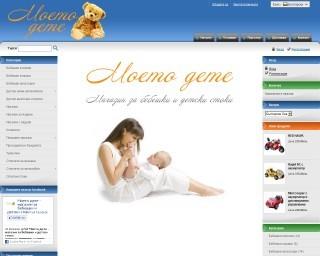 moedete.com