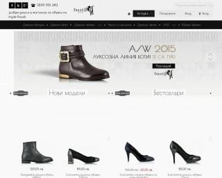 Луксозни обувки - INGILIZ Royal