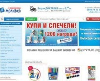 Онлайн книжарница Molivko.com