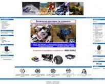 Мото магазин - АТВ, ITP гуми, Мср, АТВ гуми, мотори