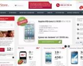 Мобилни телефони, цифрова телевизия и интернет - Mstore.bg