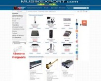 MusiK Export - Музикален е-магазин