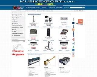 musikexport.com