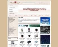my-SHOP.biz - голямо разнообразие от стоки