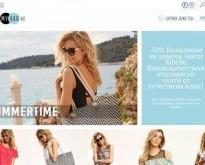Mybag.bg I  Маркови дамски, мъжки и детски дрехи, обувки и аксесоари онлайн