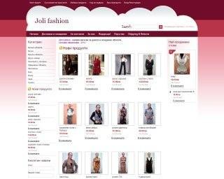 Joli Fashion - електронен магазин за дамско и младежко облекло