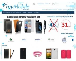 GSM Аксесоари, Кожени калъфи, Силиконови калъфи, протектори