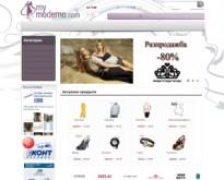 Онлайн магазин маркови обувки, маркови дрехи, маркови бижута и часовници
