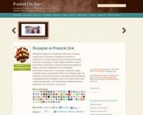 Он-лайн магазин за поръчка на  рисуван портрет по снимка
