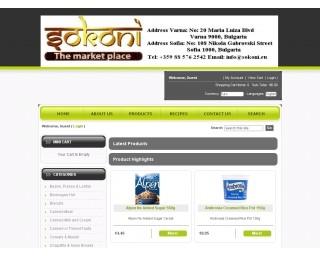 mysupermarketbulgaria.com