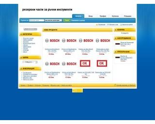 nachasti.uphero.com