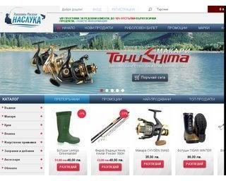 nasluka-shop.com
