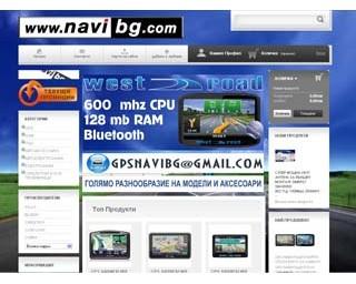 navibg.com