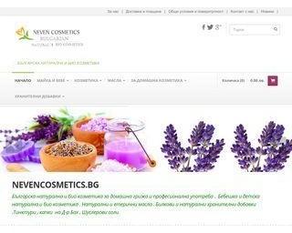 nevencosmetics.bg