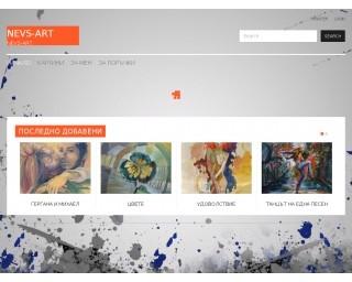 Интернет магазин за живописни картини