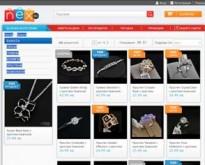 Онлайн магазин за бижута | Nex.bg