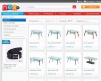 Онлайн магазин за мебели | Nex.bg