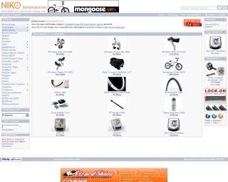 niko-bikes.com