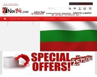 novbg.com