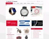NovChasovnik.com - Онлайн магазин за часовници.