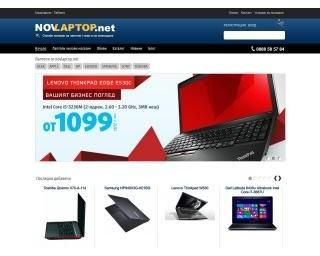 novlaptop.net