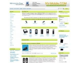 nv-mobile.com