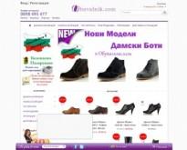 Обувалник.ком - Онлайн Магазин за Български Обувки от Пещера