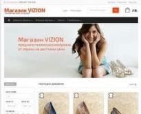 Магазин Визион предлага голямо разнообразие на дамски и мъжки обувки
