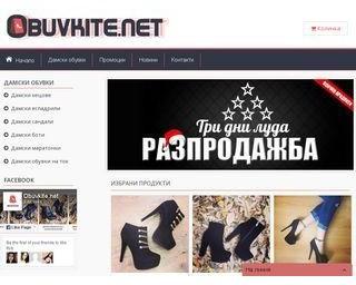 obuvkite.net
