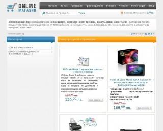 onlinemagazin.bg