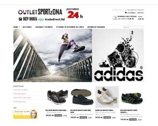 outletsportzona.com