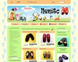 pantofki-magazin.com