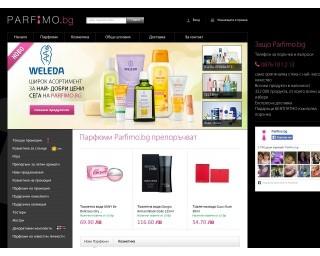 Parfimo.bg - над 320 000 оригинални продукта на ниски цени
