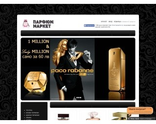 parfium-market.com