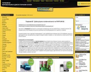 parfiumibg.info