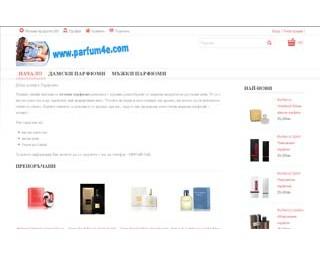 parfum4e.com