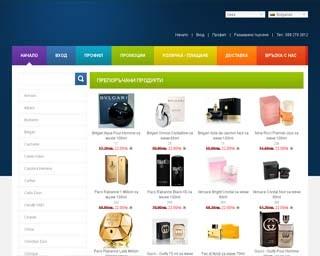 parfumi-market.info