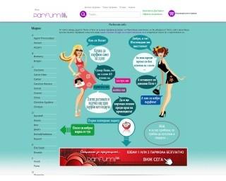 parfumite.info