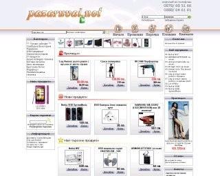 Интернет магазин за бижута с кристали сваровски и бижута от медицинска стомана