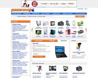 pazaruvaj.com