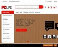 PC Life – Употребявани компютри и лаптопи с гаранция!