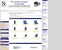 Електронен магазин на Нет Сървиз ЕООД