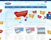 Онлайн магазин за техника - лаптопи, таблети, gsm, софтуер